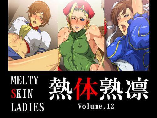 Melty Skin Ladies 1